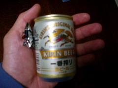 ちびビール