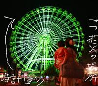 2011_08_13_4162.jpg