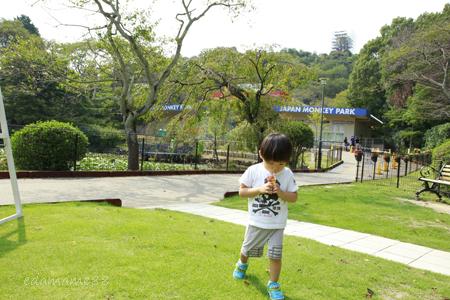 2011_09_10_4375.jpg