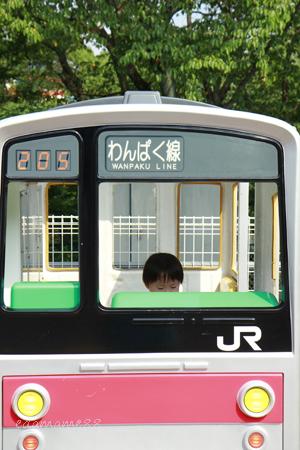 2011_09_10_4380.jpg