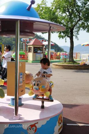 2011_09_10_4384.jpg