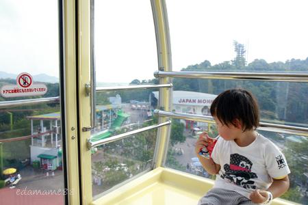 2011_09_10_4386.jpg