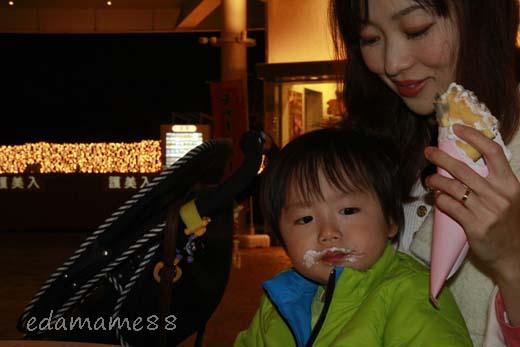2011_11_18_6062.jpg