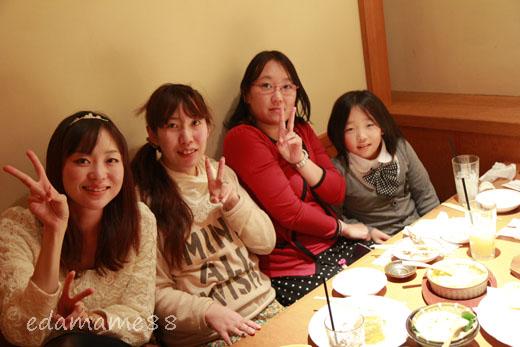 2012_01_05_6352.jpg