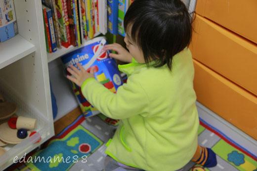 2012_02_26_6590.jpg