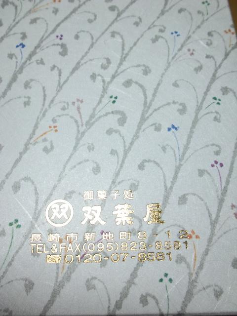 DVC00414.jpg