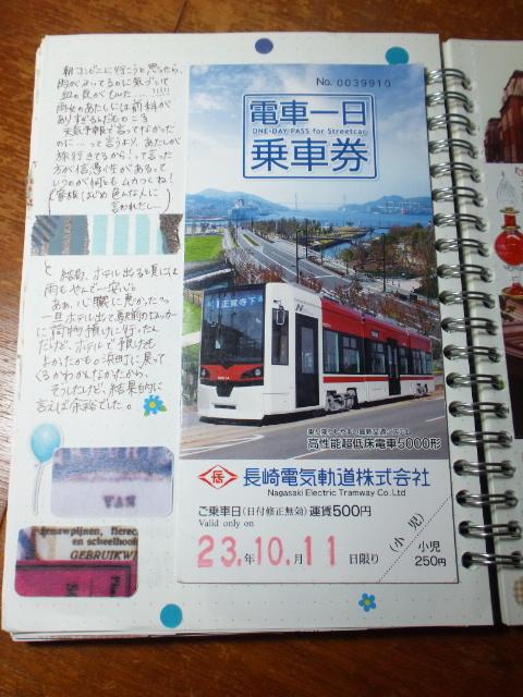 DVC00511.jpg