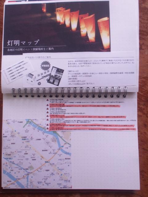 DVC00592.jpg