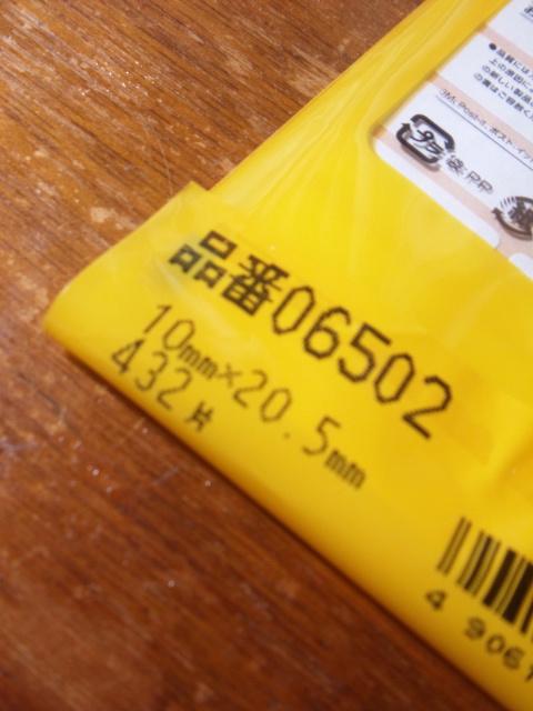 DVC00766.jpg