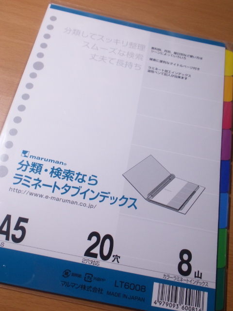 DVC00220.jpg