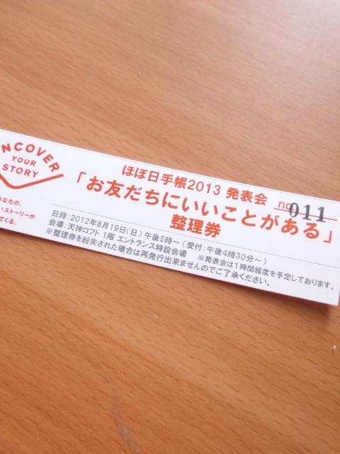 DVC00383.jpg