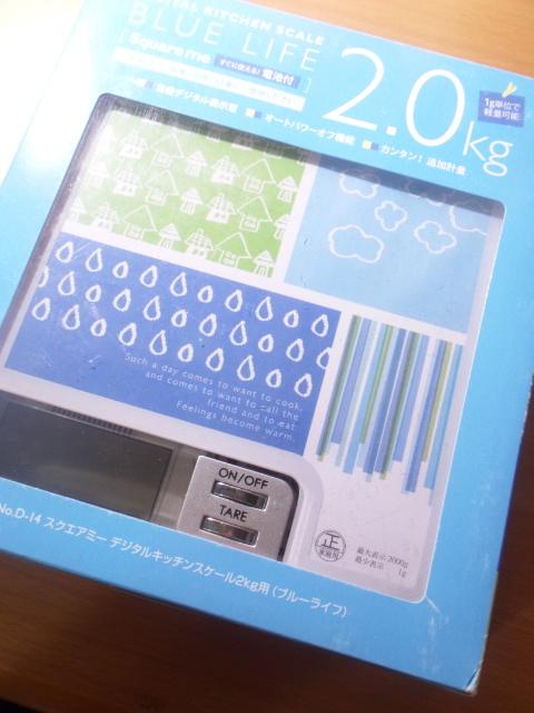 DVC00452.jpg