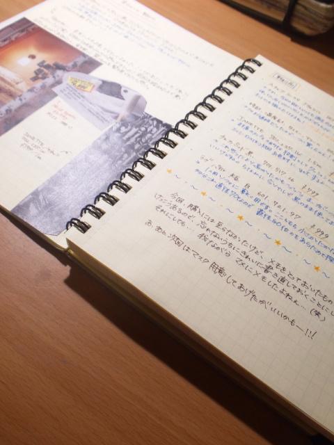 DVC00466.jpg