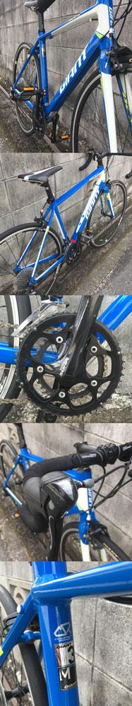 ジャイアントロードバイク01