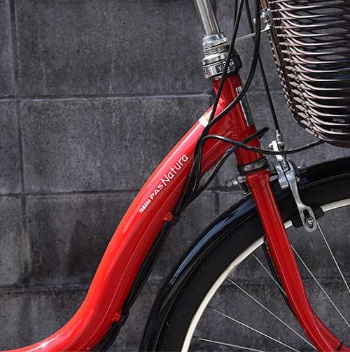電動アシスト自転車ヤマハパスナチュラMロゴアップ
