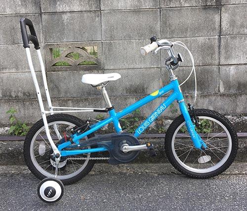ルイガノ 子供用自転車