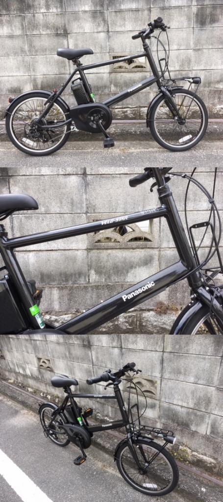 電動自転車ベロスターミニ