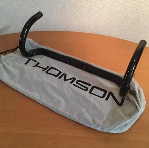 トムソンハンドルバー