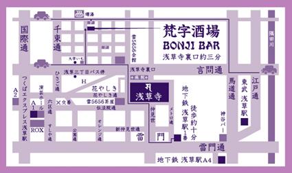 梵字バー地図