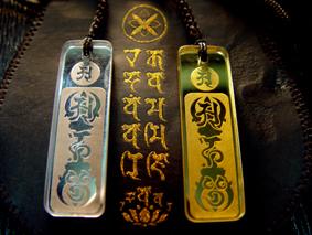 梵字アクリル千社札ストラップ(梵字名前加工)