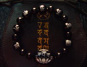 梵字氏名黒瑪瑙念珠(オニキス製数珠)(梵字名前加工)