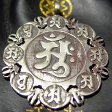 梵字ペンダントヘッド