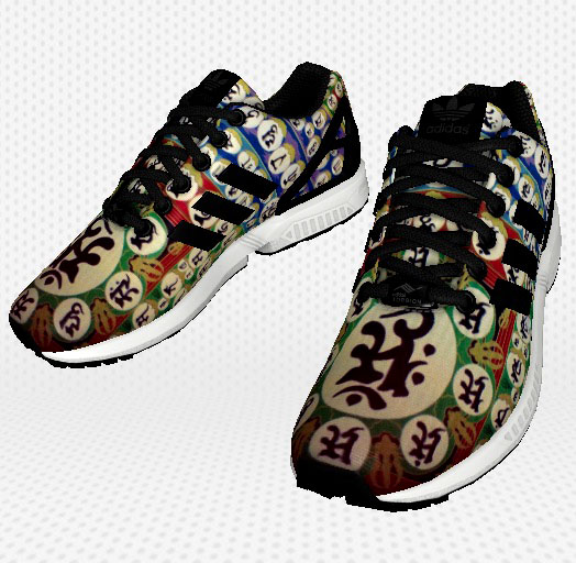 bonji sneakers
