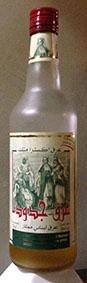 リビア アラック アニス酒
