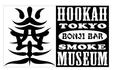 Hookah_museum Logo