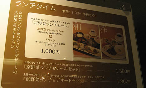 タカシ・ムラカミ デザートファクトリー