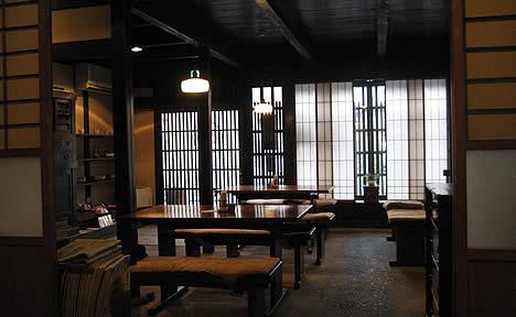 布屋【京都関西グルメ本】