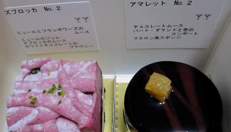 祇園ゴースト