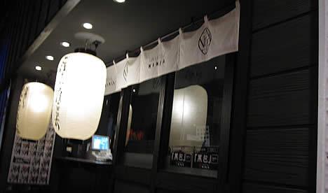 忍者 京都