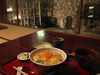 鳥彌三 あざみ【京都関西グルメ本】