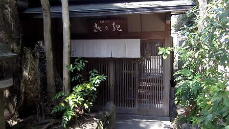 喜さ起(C)京都関西グルメ本