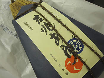 吉兆あゆ(占出山)