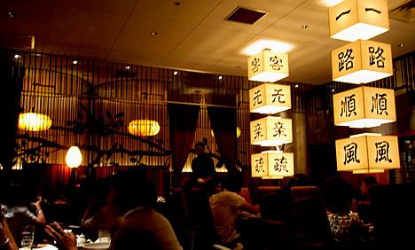 民生(みんせい)ヒルトンプラザウエスト店