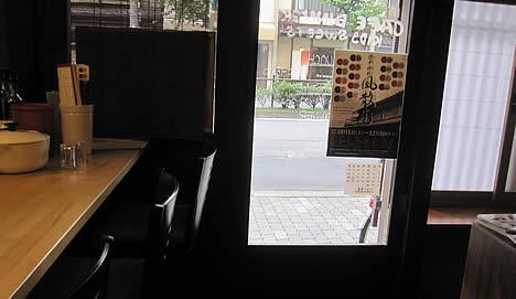 ポンジーズカフェ