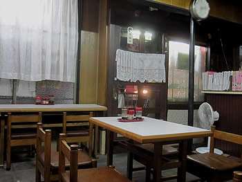 レストラン白扇