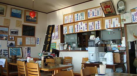 日本料理 瑞幸 (ずいこう)