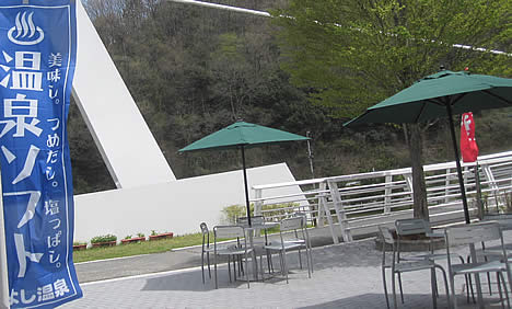レストラン桂川