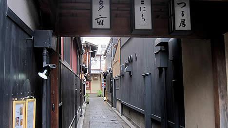 祇園アベス