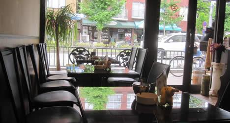 木下珈琲店