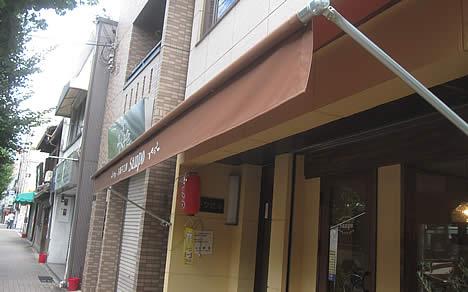 お菓子工房 sampo(さんぽ)