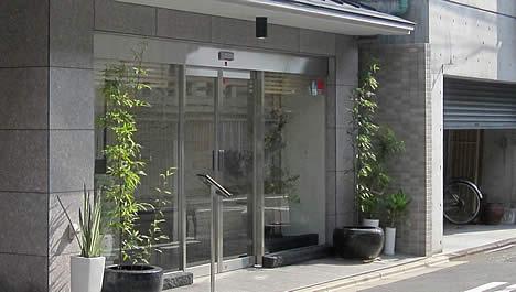 野村松花堂