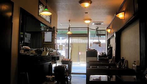 エイト珈琲店