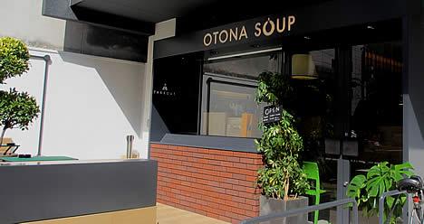 オトナスープ