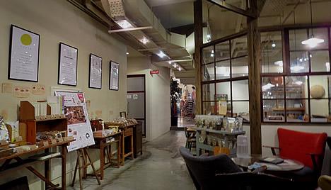 ムモクテキカフェ