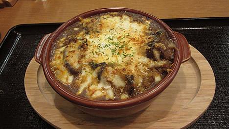 甘多(アマタカフェ)