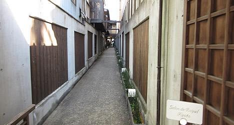 サロンドロイヤル京都